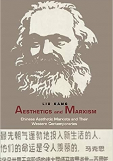 Aesthetics and Marxism: Chinese Aesthetic Marxists and Their Western Contemporaries (Post-Contemporary Interventions)