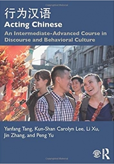Acting Chinese (An Intermediate-Advanced Course in Discourse and Behavioral Culture)