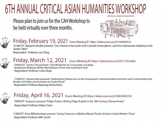 6th Annual CAH Workshop