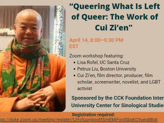 Queering What Is Left of Queer: The Work of Cui Zi'en