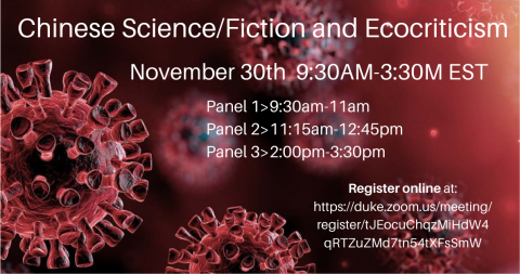 Chinese Science Fiction Workshop